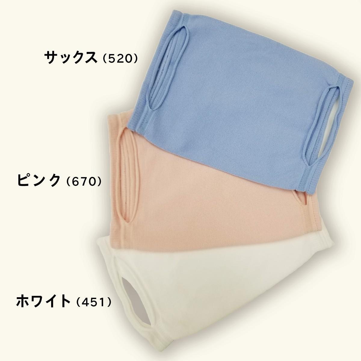 洗える布マスク 無縫製タイプ 日本製