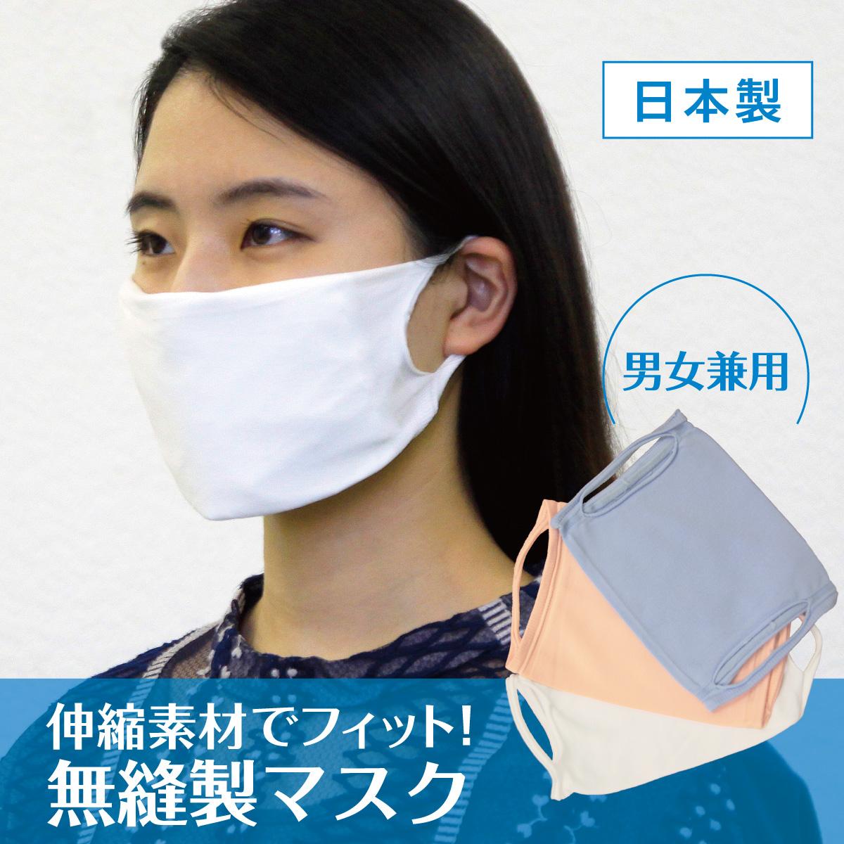 の 違い 布 マスク マスク 紙 と